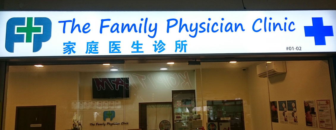 The Family Physician Clinic 家庭医生诊所